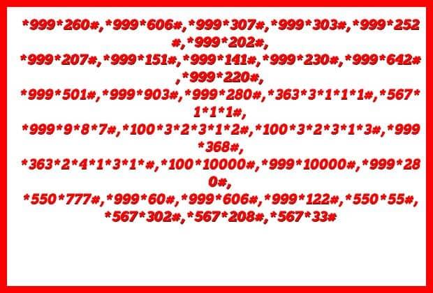 Trik Paket Internet Murah Telkomsel kode tersembunyi