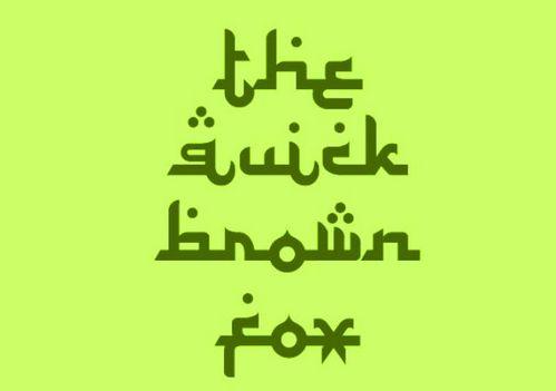 cara Memunculkan Tulisan Arab di Android Tanpa Install Aplikasi